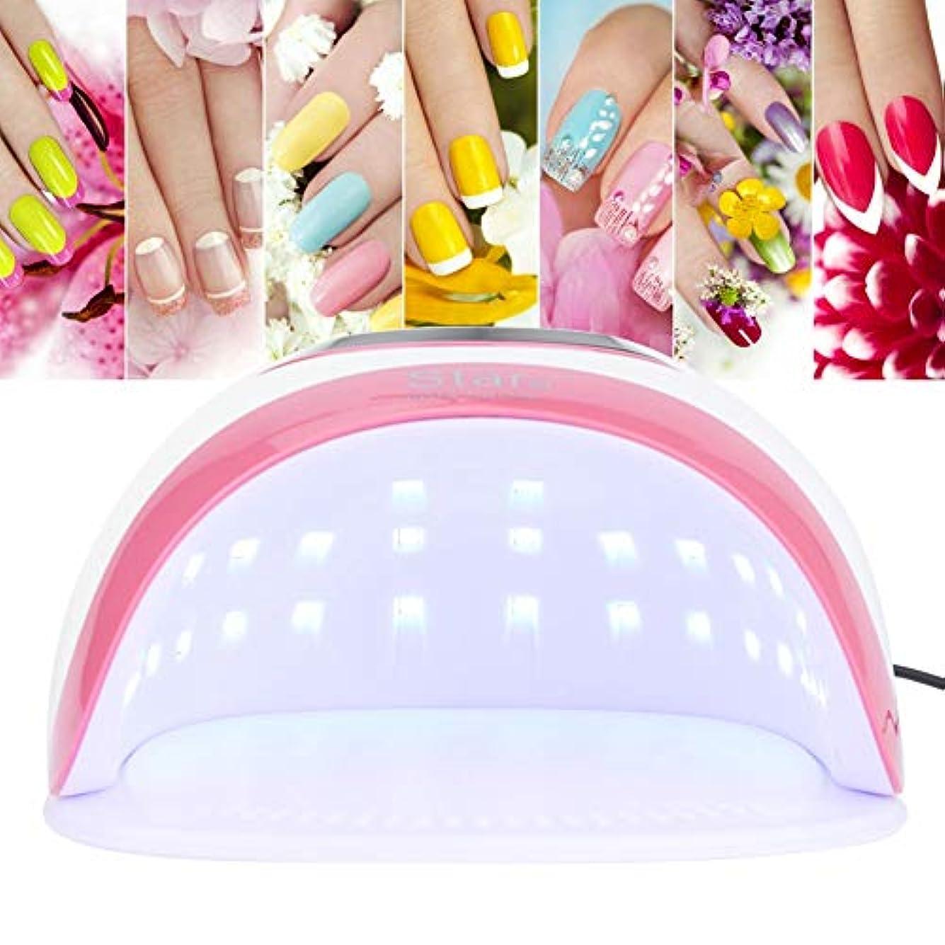 雨の厳密に抽象48W ネイルアートランプ、ネイルドライヤー LED UVネイルジェル硬化ライト、ネイルジェルポリッシュ高速乾燥機用(01)