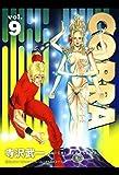 COBRA vol.9 COBRA THE SPACE PIRATE