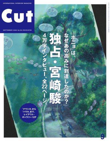 Cut (カット) 2008年 09月号 [雑誌]の詳細を見る