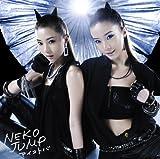 ユルアニ?×Neko Jump(DVD付)