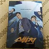 韓国ドラマ スイッチ~世界を変えろ OST オリジナルサウンドトラックCD