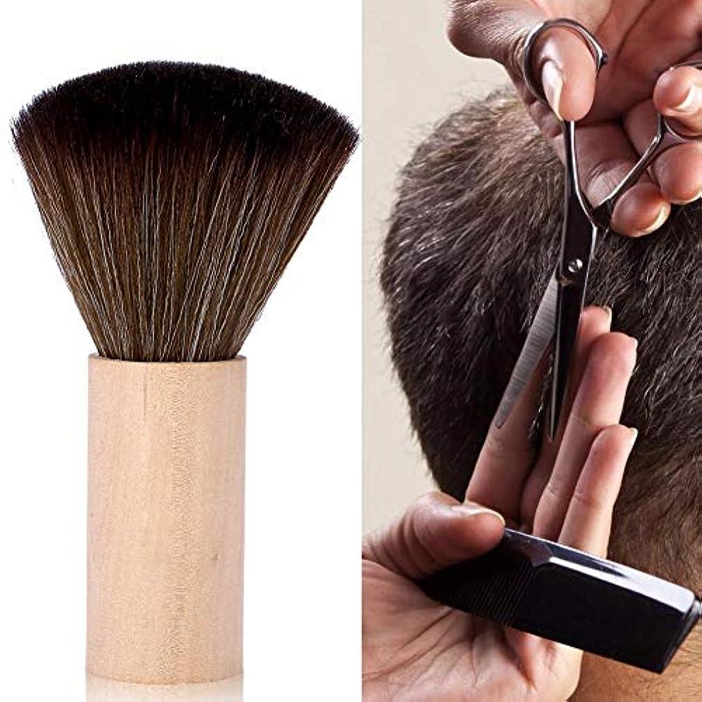 卑しい六分儀名詞ひげブラシ 理容髪カット 髭剃り フェイスネックバックダスタークリーニングブラシ 美容院スタイリストヘアブラシ