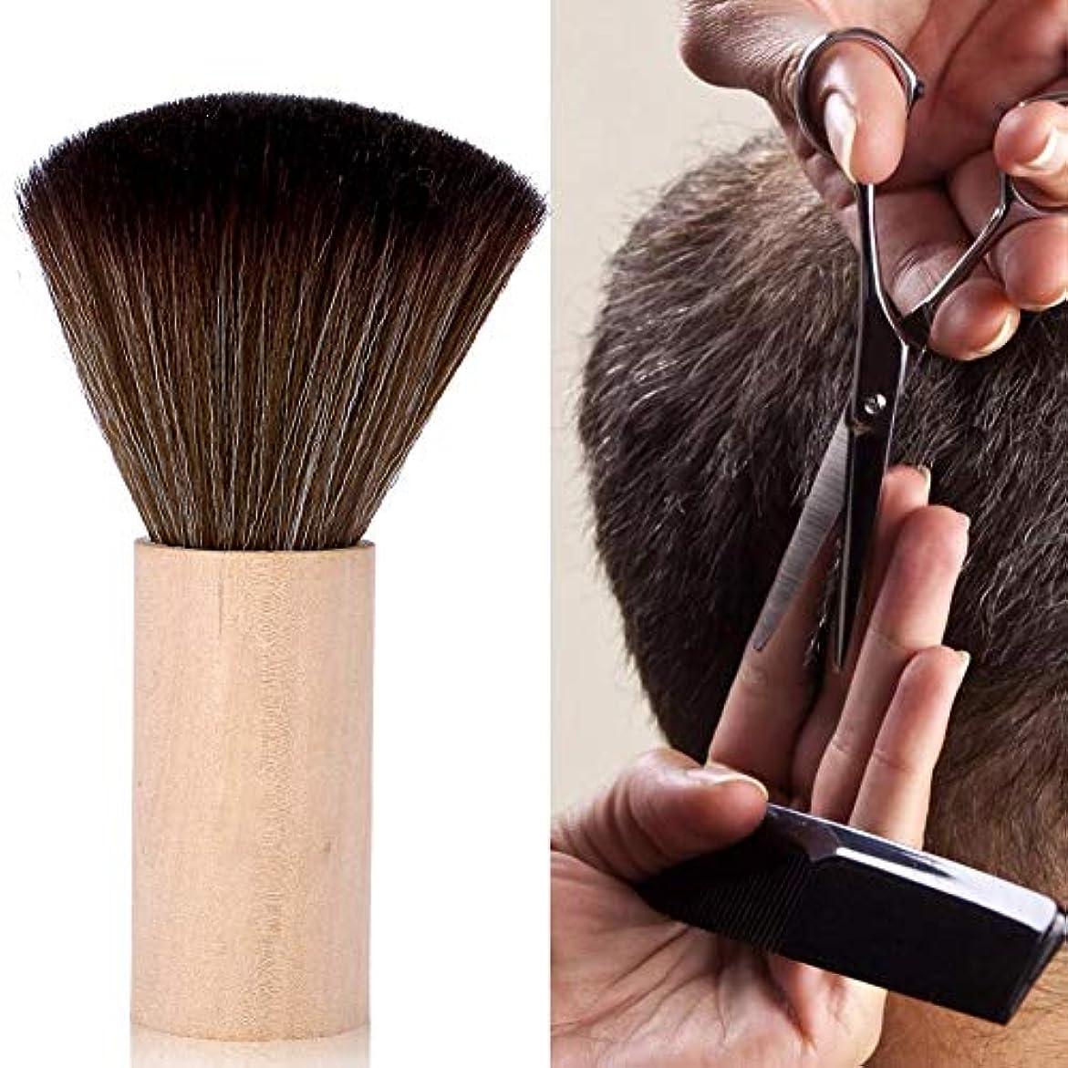 廃止するコンデンサー光沢ひげブラシ 理容髪カット 髭剃り フェイスネックバックダスタークリーニングブラシ 美容院スタイリストヘアブラシ