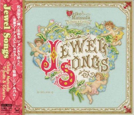 Jewel Songs~Seiko Matsuda Tribute&Covers~の詳細を見る