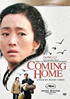 Coming Home (2015) [DVD]