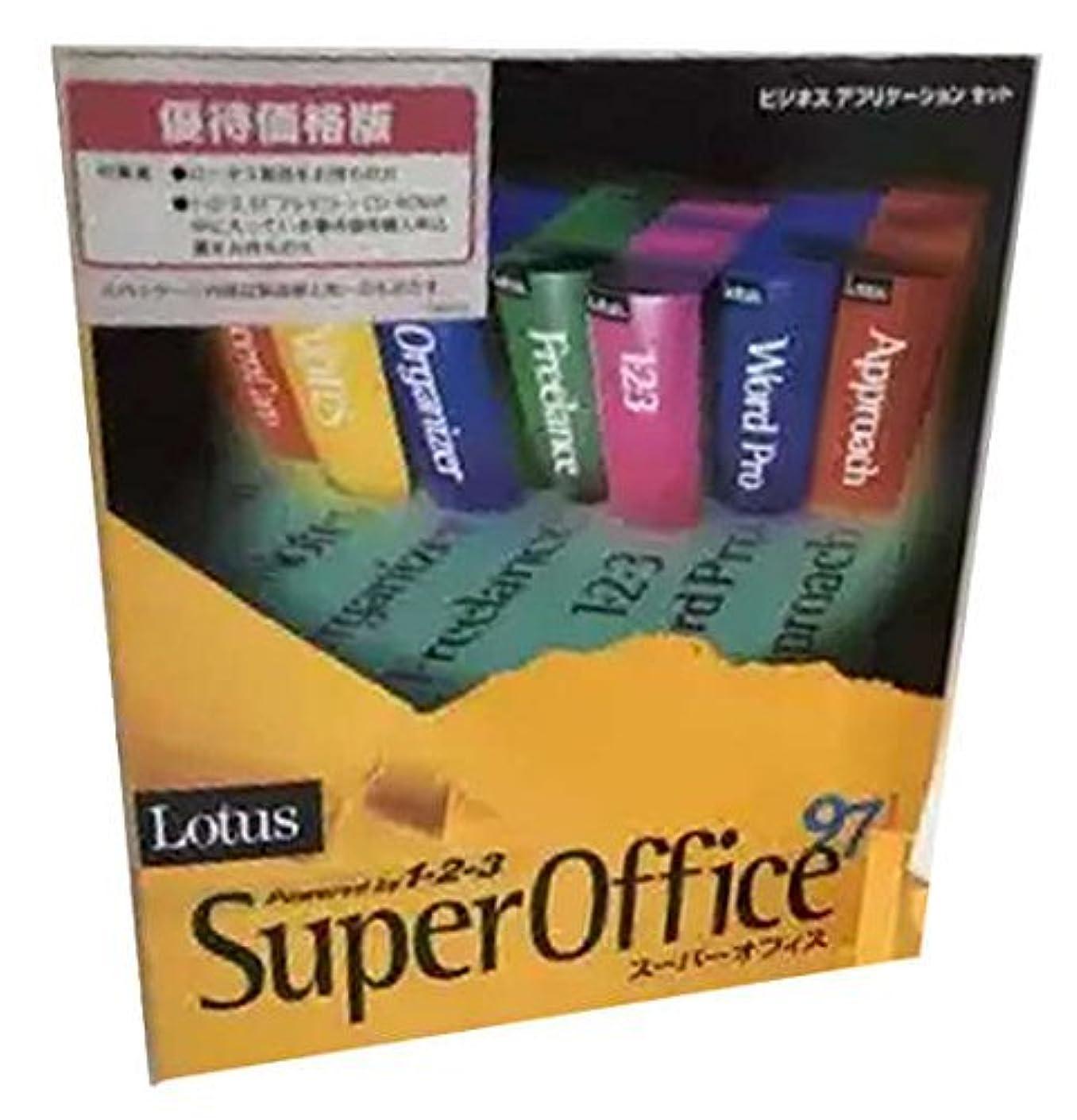 折有効所得ibm/ソースネクスト pcソフト LotusSuperOffice97 for Windows 95/NT オリジナルソフトケース [プレゼント セット]