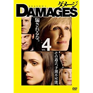 ダメージ シーズン1 Vol.4(1枚組) [DVD]