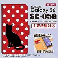 手帳型 ケース SC-05G スマホ カバー Galaxy S6 ギャラクシー 猫 水玉赤B nk-004s-sc05g-dr974