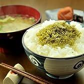 北海道産 とろろ昆布 40g 羅臼昆布使用 【訳あり】 [食品&飲料]