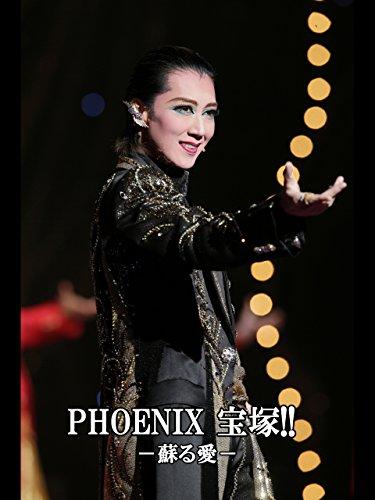 PHOENIX 宝塚!! -蘇る愛-('15年宙組・東京・千秋楽) 宙組 東京宝塚劇場