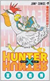 HUNTER×HUNTER NO.4
