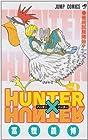 HUNTER×HUNTER 第4巻