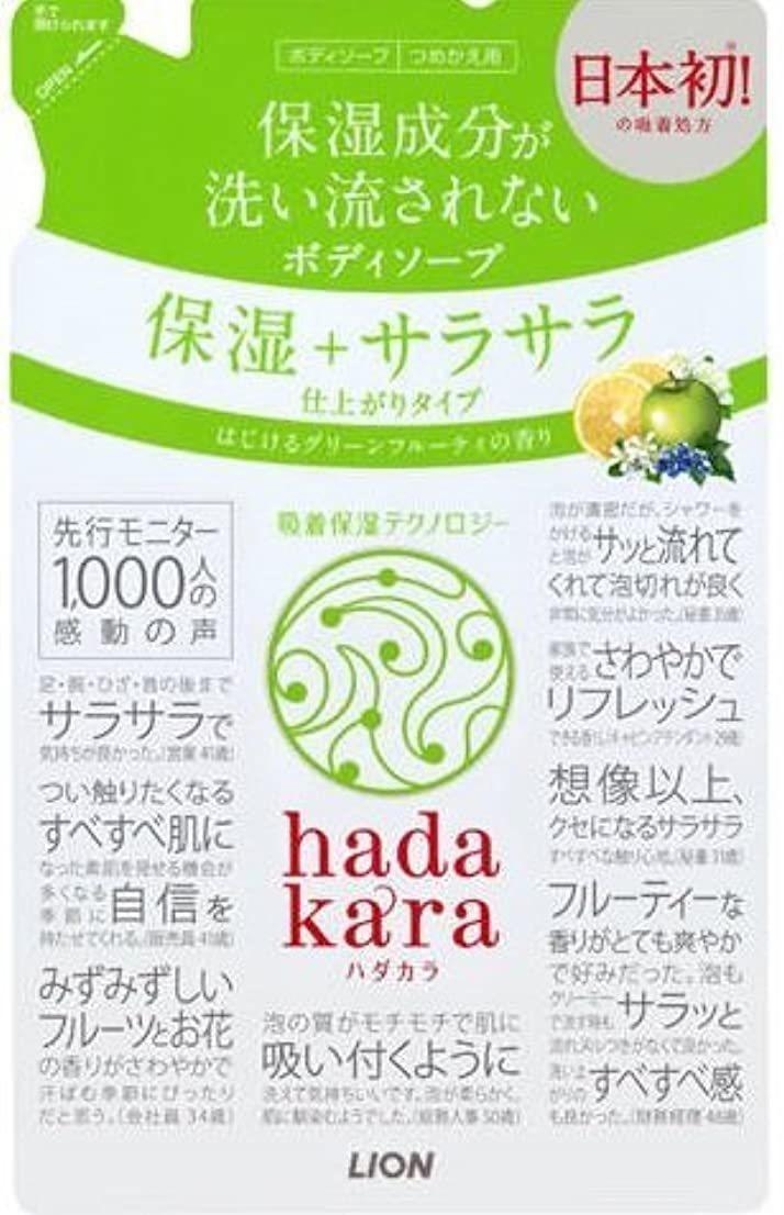 ハダカラボディソープ サラサラ 詰め替え × 5個セット