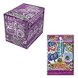 妖怪ウォッチ 妖怪メダルトレジャー03 美しき王と機械仕掛けの妖怪(BOX)