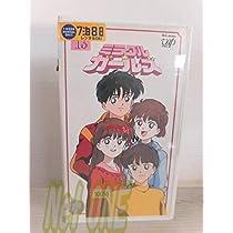 ミラクル☆ガールズ VOL.13 [VHS]