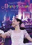 Seiko Matsuda Concert Tour 2018 Merry-go-round(�