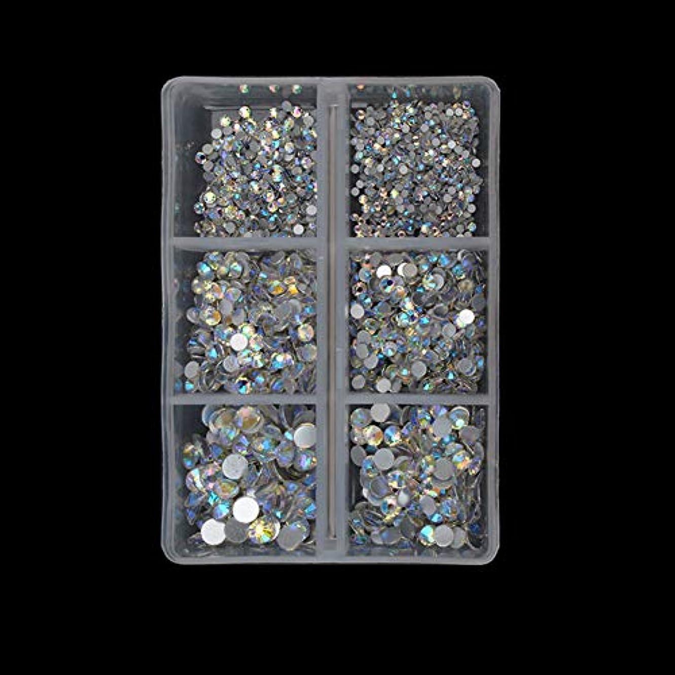 生息地中古精査ACHICOO ネイルラインストーン UVネイルポリッシュ ネイルジュエリー用 6グリッド/セット キラキラ ガラス 可愛い 手作りネイル   14箱入り