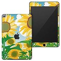 igsticker iPad mini 4 (2015) 5 (2019) 専用 apple アップル アイパッド 第4世代 第5世代 A1538 A1550 A2124 A2126 A2133 全面スキンシール フル 背面 液晶 タブレットケース ステッカー タブレット 保護シール 001348
