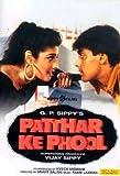 Patthar Ke Phool (1991) (Hindi Romance Film / Bollywood Movie / Indian Cinema DVD) by Salman Khan