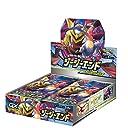 ポケモンカードゲーム サン ムーン 強化拡張パック「 ジージーエンド」 BOX