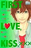 FIRST LOVE,KISS,xxx  / やまもり 三香 のシリーズ情報を見る