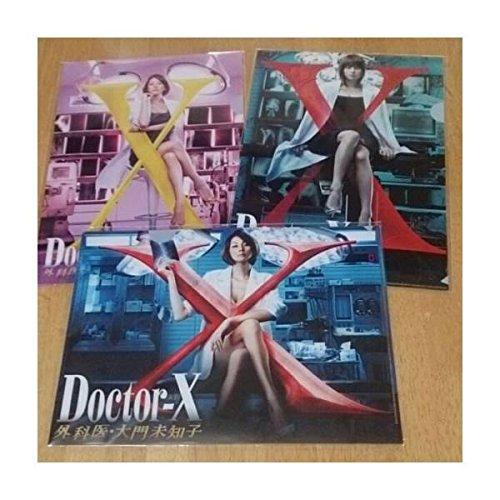 ドラマ『 ドクターX 外科医・大門未知子 』 A4クリアファイル3枚セット第1.2.4シリーズ 米倉涼子 美脚 新品 未開封
