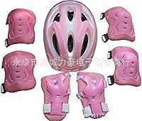 Liebeye ヘルメット セット 子供 屋外 サイクリング スキー オートバイ 厚い 防風 暖かい 7個 /セット ピンク