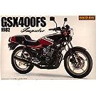 1/12 ネイキッドバイク No.65 スズキ GSX400FS インパルス