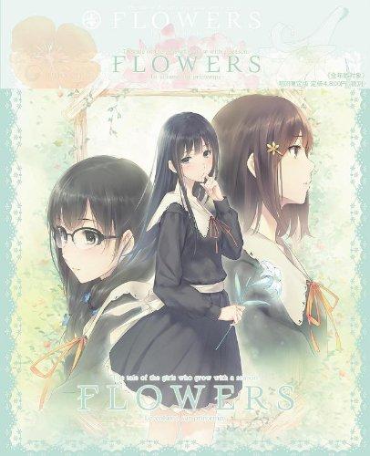 FLOWERS 初回限定版の詳細を見る