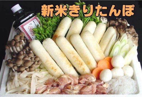 秋田 (太タイプ)きりたんぽ鍋4.5人前セット