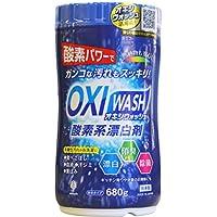 紀陽除虫菊 オキシウォッシュ 酸素系漂白剤 粉末タイプ ボトル入 (680g)