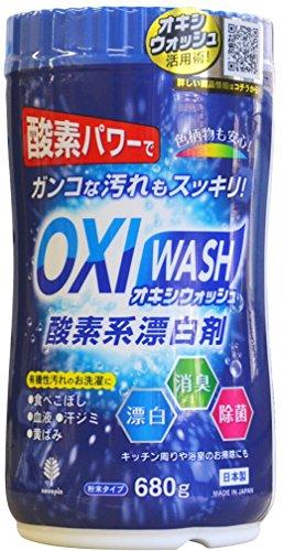 紀陽除虫菊 酸素系漂白剤 オキシウォッシュ 粉末タイプ ボトル入 680g