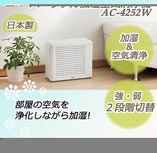 ツインバード 加湿空気清浄機(3畳~6畳)/加湿器+空気清浄...