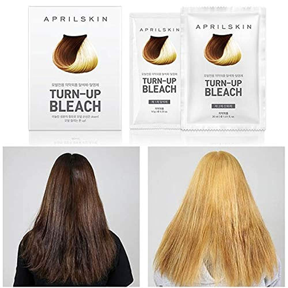 論争の的世紀先見の明エープリル?スキン [韓国コスメ April Skin] 漂白ブリーチ(ヘアブリーチ)Turn Up Bleach (Hair Bleach)/Korea Cosmetics