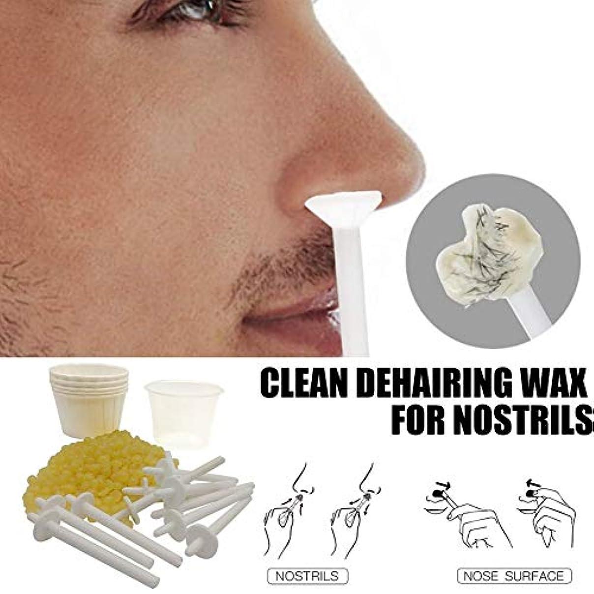 ごちそうステレオ豚SILUN 鼻毛除去ワックスキット 鼻毛除去化粧道具 ノーズワックスポッド ポータブル道具 迅速かつ無痛 (50グラム/ 10回使用回数)