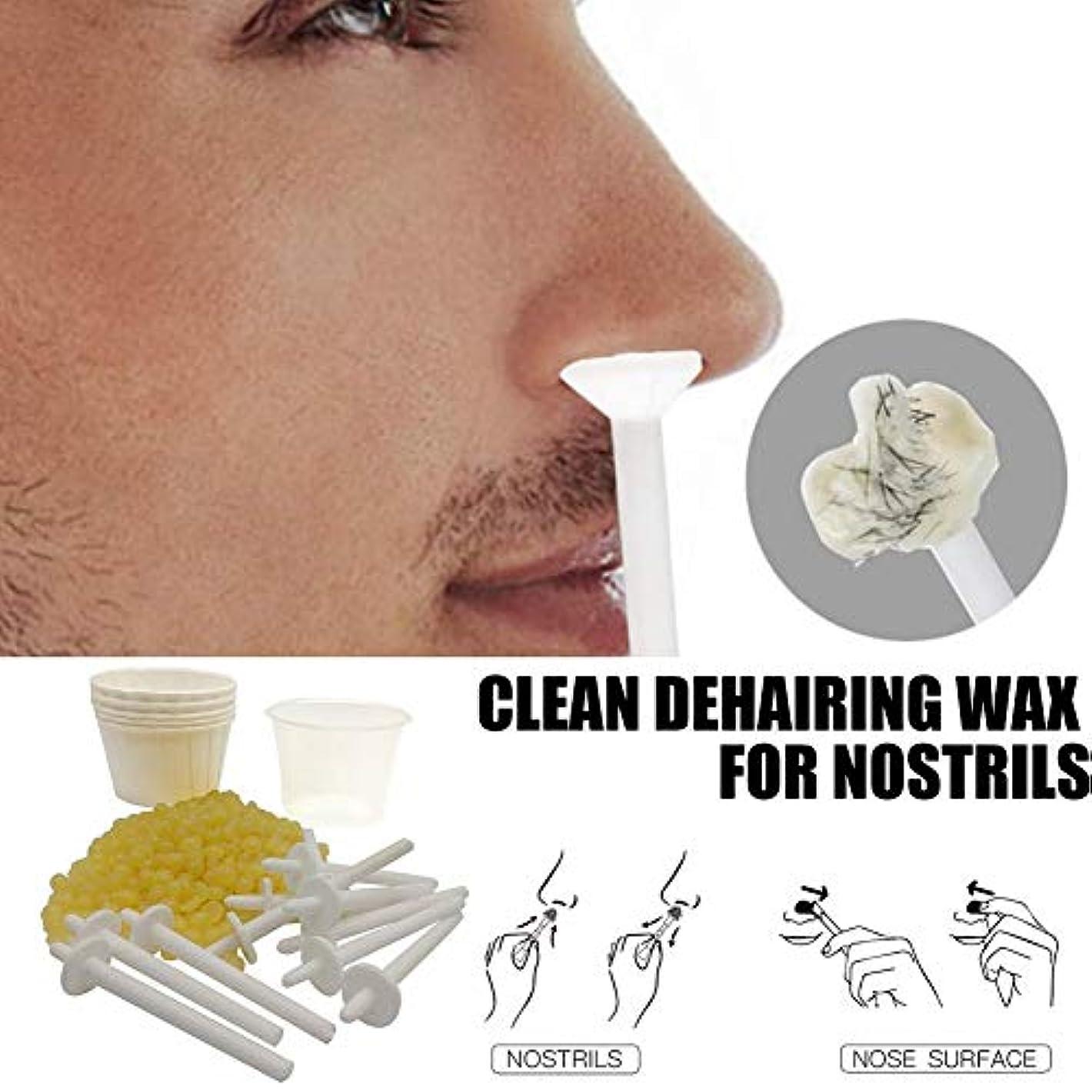 メキシコシャワー記念碑SILUN 鼻毛除去ワックスキット 鼻毛除去化粧道具 ノーズワックスポッド ポータブル道具 迅速かつ無痛 (50グラム/ 10回使用回数)