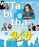 ソフトシェル タバサ コンプリート BOX[DVD]