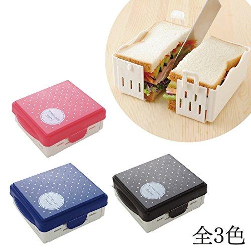 サンドイッチケース わんぱくサンドMogu×2 全3色(ピンク)