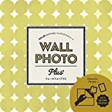 FUJIFILM インテリアフォトシート WALL PHOTO PLUS(ウォールフォトプラス) ダイヤモンドラリー