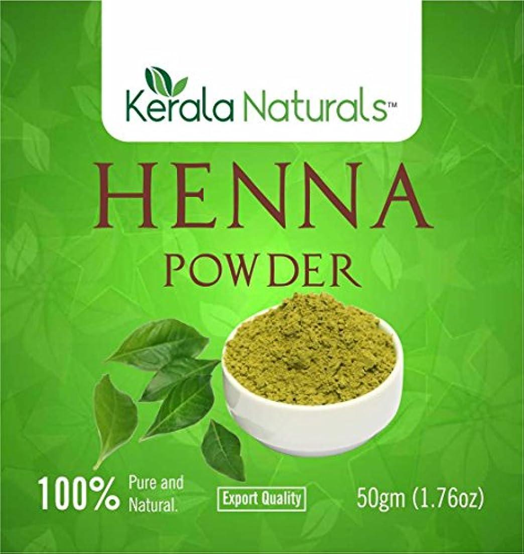 特異な十分郵便番号100% Pure Herbal Henna powder- Fresh Stock