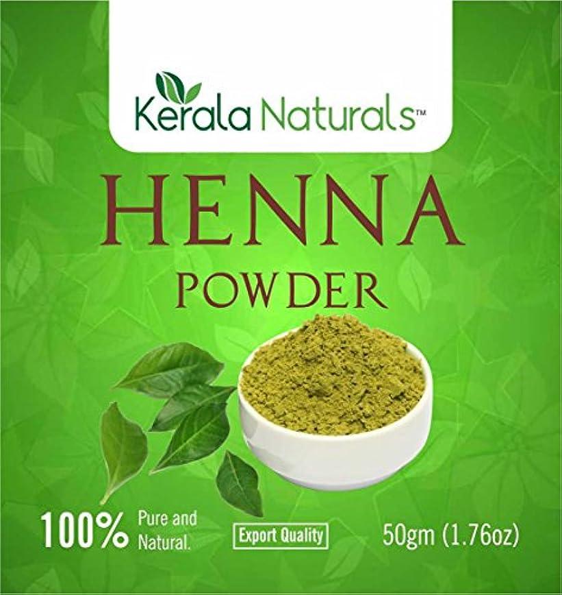 ハイジャックデマンド有益な100% Pure Herbal Henna powder- Fresh Stock
