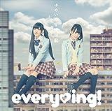 ゆめいろ学院校歌♪every♥ing!のCDジャケット