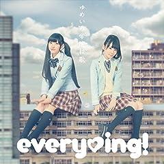 every♥ing!「ゆめいろ学院校歌」のジャケット画像