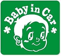 imoninn BABY in car ステッカー 【マグネットタイプ】 No.23 赤ちゃん2 (緑色)