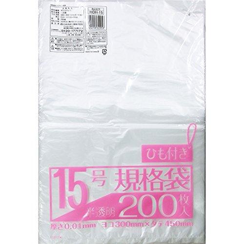 日技規格袋ひもつきHDH-15/200枚