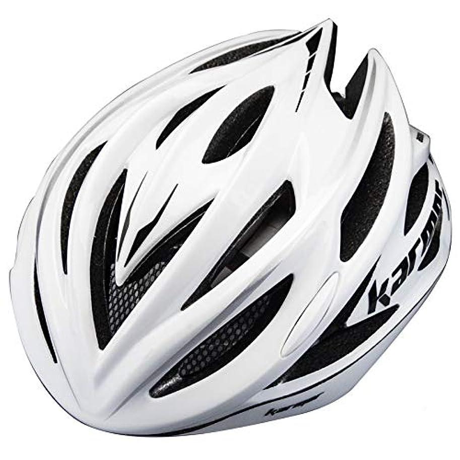 知り合いになる幸運無視カーマー ASMA2(アスマ2) ホワイト ヘルメット Karmor XS(R2KA151840X)