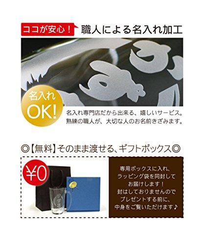 ビールジョッキ<410ml>てびねり【名入れ】【ギフト】オリジナル名入れで世界に1つのマイジョッキ(410ml)