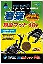 マルカン 若葉昆虫マット 10L M-31