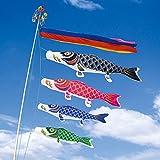 こいのぼり 村上鯉 鯉のぼり 庭園用 3m 7点セット ナイロンスタンダード 五色吹流し mk-102-901