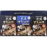 澤井珈琲 コーヒー 専門店 氷温甘熟珈琲 ドリップバッグ 3箱 ギフト(ドリップコーヒー)